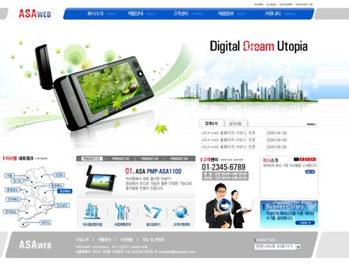 홈119,홈페이지수정관리,기타웹작업대행,디자인별쇼핑몰제작